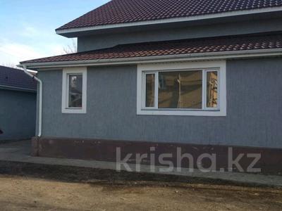 6-комнатный дом, 250 м², 8 сот., Нур-Султан (Астана) за 60 млн ₸