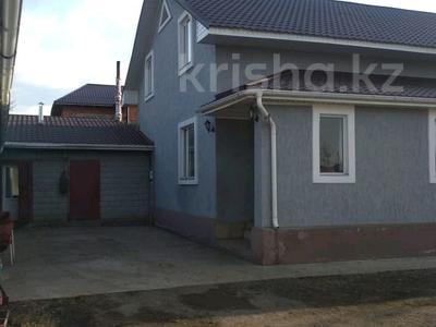 6-комнатный дом, 250 м², 8 сот., Нур-Султан (Астана) за 60 млн ₸ — фото 2