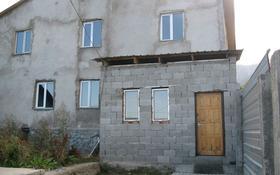 12-комнатный дом, 400 м², 7 сот., Мичурина 56 за 14 млн 〒 в