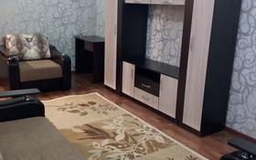 1-комнатная квартира, 32 м² помесячно, Мира 234 за 70 000 ₸ в Петропавловске