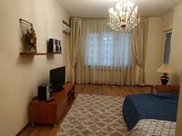 2-комнатная квартира, 115 м², 5/8 этаж посуточно