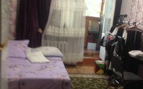 1-комнатная квартира, 20 м², 5/5 этаж, Райымбека 206б за 6 млн 〒 в Алматы, Алмалинский р-н