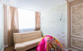 3-комнатная квартира, 81.4 м², 15/20 эт., Шамши Калдаякова 1 за 24 млн ₸ в Астане, Алматинский р-н