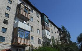 3-комнатная квартира, 67.1 м², 2/5 этаж, 60 лет ССР 48 за ~ 8 млн 〒 в Талдыкоргане