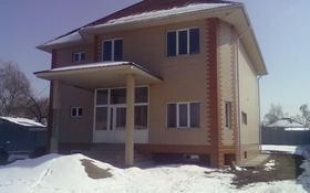 8-комнатный дом, 355 м², 20 сот., Ленина 74 за 100 млн 〒 в Байтереке (Новоалексеевке)
