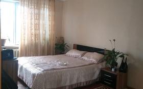 3-комнатная квартира, 62 м², 4/5 этаж, Самал 99 за 12.2 млн 〒 в Талдыкоргане