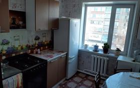 3-комнатная квартира, 60 м², 3/5 этаж помесячно, Боровская 85 за 100 000 〒 в Щучинске