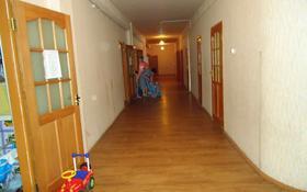 Здание, площадью 362 м², Дружбы — Уалиханова за 60 млн 〒 в Нур-Султане (Астана), Сарыарка р-н