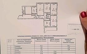 5-комнатная квартира, 100 м², 10/10 этаж, 1 Мая — М. Горького за 14 млн 〒 в Павлодаре