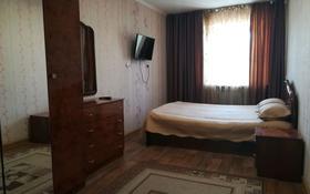 2-комнатная квартира, 60 м², 4/5 этаж посуточно, проспект Бухар жырау 75 — 45 квартал за 7 000 〒 в Караганде, Казыбек би р-н