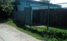 3-комнатный дом, 48 м², 7 сот., Косарева — Район Защита за 4 млн 〒 в Усть-Каменогорске