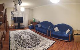 3-комнатная квартира, 90 м², 14/16 этаж, Мкр Самал за 28.3 млн 〒 в Нур-Султане (Астана), Сарыарка р-н