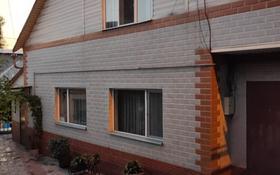 6-комнатный дом, 230 м², 4.8 сот., Жарылгасова 70 за 38 млн 〒 в Алматы, Турксибский р-н