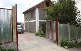 Дача с участком в 12 сот., мкр Тастыбулак за 20 млн 〒 в Алматы, Наурызбайский р-н