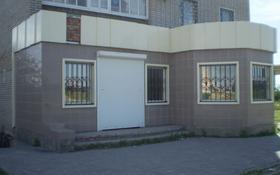 Офис площадью 185.6 м², 50 лет Октября 30 за 18.6 млн 〒 в Рудном