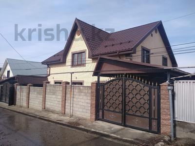 6-комнатный дом, 230 м², 8 сот., мкр Карагайлы — Ажарлы (Сатпаева) за 58 млн 〒 в Алматы, Наурызбайский р-н