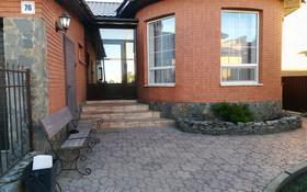 5-комнатный дом, 270 м², 7 сот., Саздинское лесничество за 60 млн ₸ в Актобе