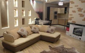 2-комнатная квартира, 100 м² помесячно, мкр Самал-2, Аль-Фараби 7к5А — Желтоксан за 300 000 〒 в Алматы, Медеуский р-н