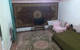 1-комнатная квартира, 50 м², 1/1 этаж помесячно, улица Жулдыз за 100 000 〒 в Туркестане