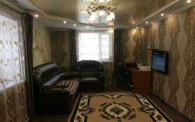3-комнатный дом, 115 м², 2.5 сот., Жолымбетская 4 — Чехоева за 18 млн 〒 в Нур-Султане (Астана), Сарыаркинский р-н
