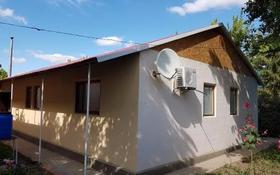 4-комнатный дом, 100 м², 14 сот., Цвилинга за 14 млн 〒 в Аксае