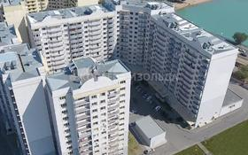 2-комнатная квартира, 84.6 м², 2/15 этаж, Толе Би за 31 млн 〒 в Алматы, Алмалинский р-н