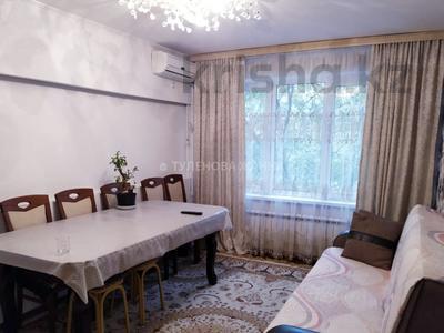 3-комнатная квартира, 63 м², 3/5 этаж, проспект Гагарина — Басенова за 21 млн 〒 в Алматы, Бостандыкский р-н — фото 8