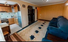 2-комнатная квартира, 48 м², 5/5 эт. по часам, Гоголя 51 — Нуркена-бульвар за 1 000 ₸ в Караганде, Казыбек би р-н