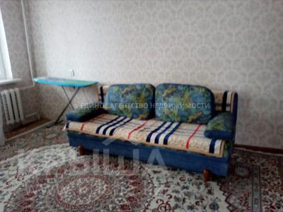 3-комнатная квартира, 43 м² помесячно, Жамбыла за 75 000 〒 в Уральске