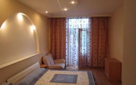 1-комнатная квартира, 60 м², 3/4 этаж посуточно, Желтоксан 126 — Богенбай батыра за 8 000 〒 в Алматы, Алмалинский р-н