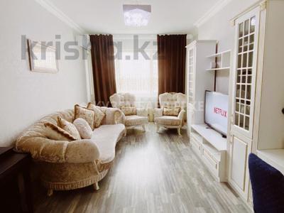 3-комнатная квартира, 90 м², 9/9 этаж, Мангилик Ел за ~ 37.4 млн 〒 в Нур-Султане (Астана), Есиль р-н