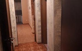 2-комнатная квартира, 45 м², 1/1 этаж помесячно, проспект Жибек Жолы 38А за 70 000 〒 в Шымкенте, Енбекшинский р-н