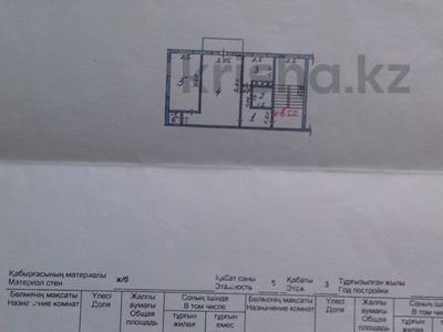 2-комнатная квартира, 4356 м², 3 эт., улица Айбергенова 7-б за 10 млн ₸ в Шымкенте, Аль-Фарабийский р-н