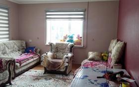 8-комнатный дом, 180 м², 7 сот., Байдукова 5а — Кара-су за 30.5 млн 〒 в Шымкенте, Абайский р-н