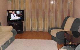 2-комнатная квартира, 63 м² посуточно, Усть-Каменогорск за 8 000 〒