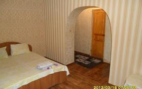 1-комнатная квартира, 43 м², 3/4 этаж посуточно, Абылай хана — Шевченко за 7 000 〒 в Алматы