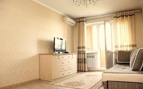 3-комнатная квартира, 60 м², 5/5 этаж посуточно, Наурызбай батыра 49 — Казыбек би за 15 000 〒 в Алматы, Алмалинский р-н