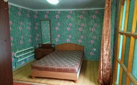 1-комнатный дом помесячно, 22 м², Журавлева Розыбакиева за 50 000 ₸ в Алматы