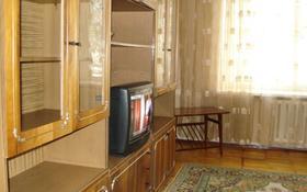 2-комнатная квартира, 56 м², 1/5 этаж посуточно, проспект Абая 89 — Байтурсынова за 7 500 〒 в Алматы