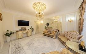 4-комнатная квартира, 148 м², 2/7 этаж, А-34 за 100 млн 〒 в Нур-Султане (Астана)