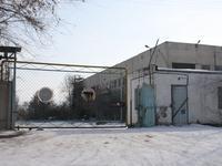 Завод 3.79 га