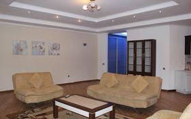 2-комнатная квартира, 100 м², 16/29 этаж посуточно, мкр Самал-2, Аль-Фараби 7 — Фурманова за 15 000 〒 в Алматы, Медеуский р-н