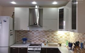 2-комнатная квартира, 82 м², 2/16 эт., Рыскулбекова — Саина за 37 млн ₸ в Алматы, Бостандыкский р-н