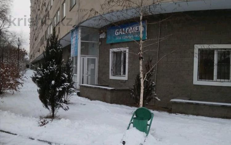 Офис площадью 12 м², Брусиловского 167 — Шакарима за 3.2 млн ₸ в Алматы, Алмалинский р-н