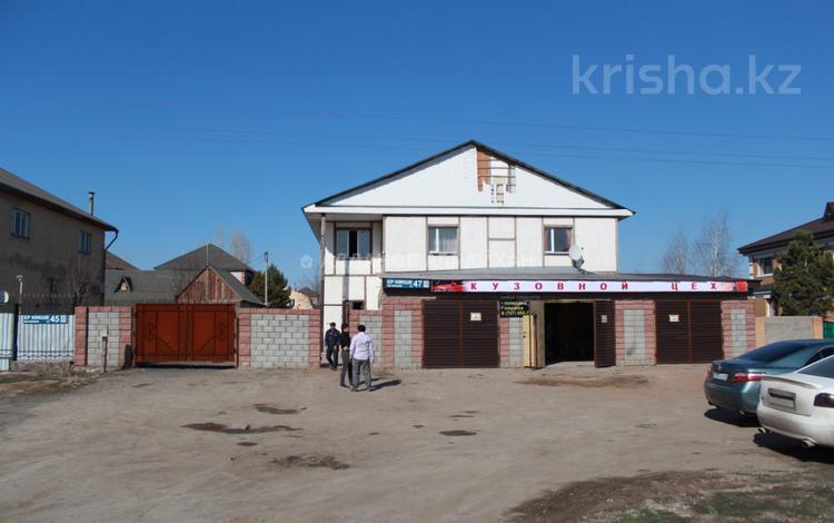 20-комнатный дом, 800 м², 10 сот., Ер-кокше 47 за 110 млн 〒 в Нур-Султане (Астана), Алматинский р-н
