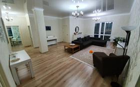4-комнатная квартира, 189 м², 41/42 эт., Желтоксан 2/1 за 52.5 млн ₸ в Нур-Султане (Астана), Сарыаркинский р-н