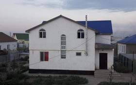 7-комнатный дом, 200 м², 9 сот., Балауса 3 за 21 млн ₸ в Атырау