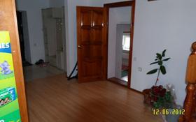 10-комнатный дом, 450 м², 7.35 сот., Рудненская 107/1 — Гвардейская за 70 млн 〒 в Костанае