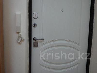 1-комнатная квартира, 36 м², 3/5 этаж посуточно, Абая 89 — Ади Шарипова за 8 000 〒 в Алматы, Алмалинский р-н — фото 13