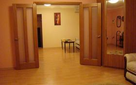 Офис площадью 176 м², 14-й мкр 26-1 за 65 млн ₸ в Актау, 14-й мкр